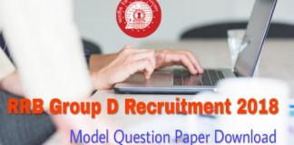 RRB Group D Model Question Paper