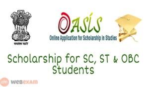 WB OASIS Scholarship 2020