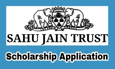 Sahu Jain Trust Scholarship