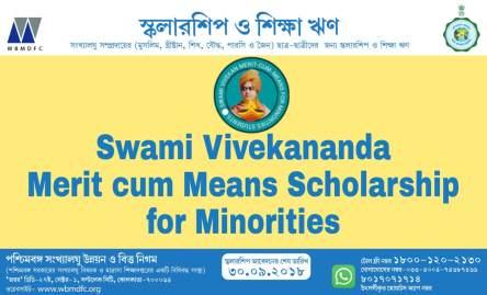 SVMCM WBMDFC Swami Vivekananda Merit cum Means Scholarship Minorities