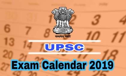 UPSC Exam Calendar 2019