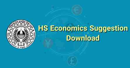 HS Economics Suggestion Download
