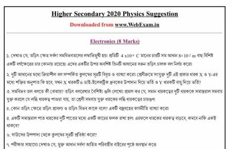 HS 2020 Physics Suggestion Demo