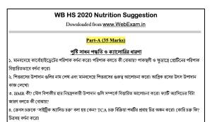 HS 2020 Nutrition Suggestion Download