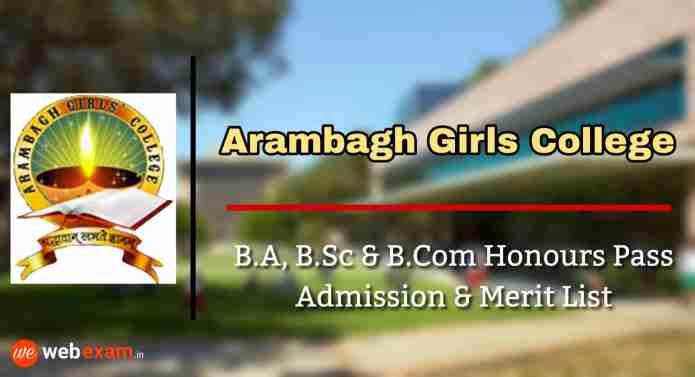 Arambagh Girls College Admission
