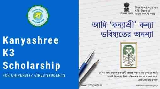 WB Kanyashree K3 Scholarship Online Application.