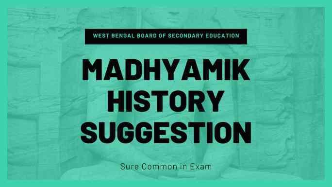 Madhyamik History Suggestion 2021 pdf download