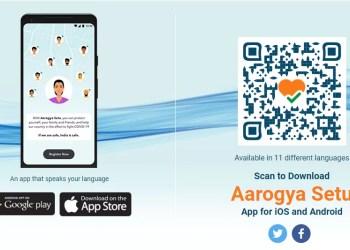 aarogya-setu-app