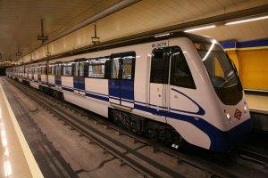 Oposiciones Metro Madrid