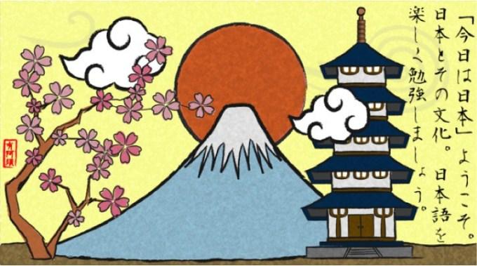 Aprender con los cursos gratuitos de japonés