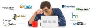 web hosting τιμες
