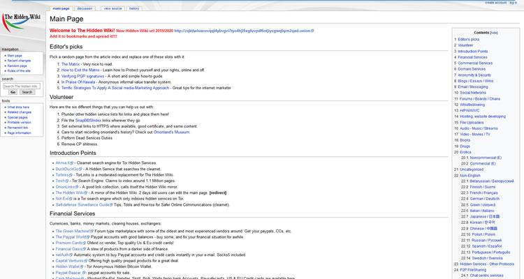 Dark Web Website - The Hidden Wiki