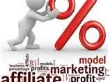 Drvie traffic with your blog SEO titles!