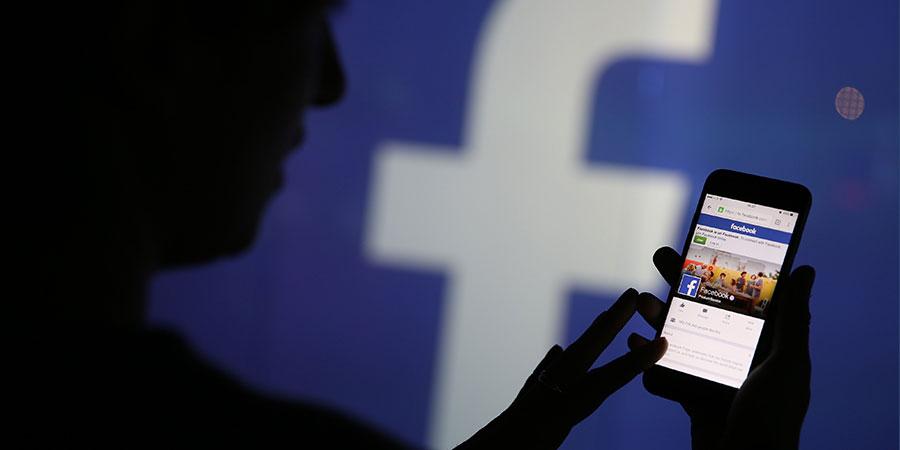 Facebook Canlı Yayına Arkadaş Ekleme Özelliği