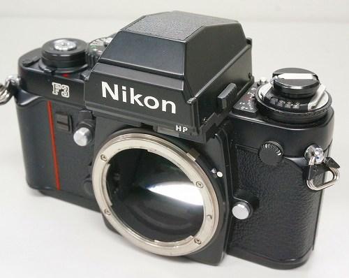 ニコンの一眼レフカメラ「F3 HP」買取実績