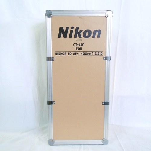 カメラ買取実績紹介「NIKON(ニコン)AF-I 400mm F2.8D ED レンズ」