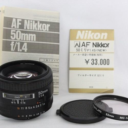 カメラ買取実績紹介「Nikon ニコン AF NIKKOR 50mm F1.4」