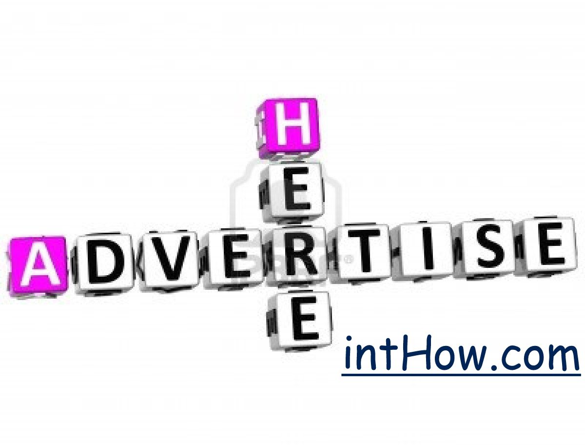 advertsie-here