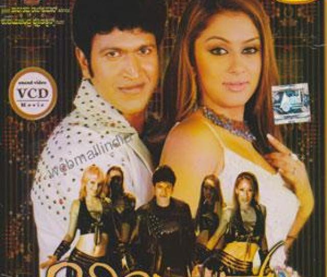 Bindaas 2008 Opened To Negative Reviews Denting The Movies Collections In The Long Run Despite Good Opening The Movie Was Later Dubbed To Hindi As Be
