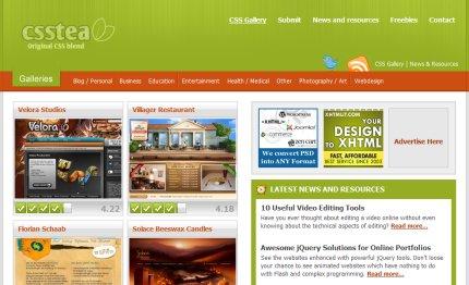csstea homepage