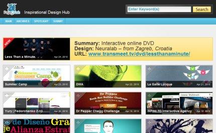 pagecrush homepage