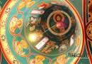 Светиот апостол Андреј Првоповиканиот