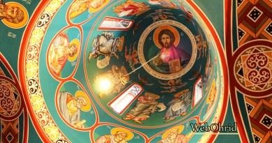 Светата маченичка Христина