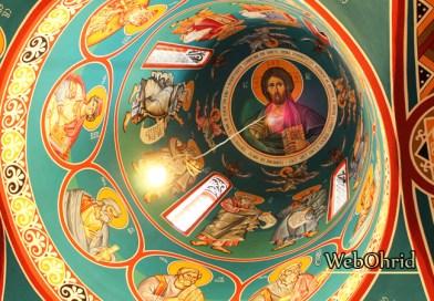 Светите Јоаким и Ана