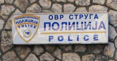 Кривична пријава за две лица поради фалсификување исправа