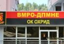 "ВМРО-ДПМНЕ: Георгиески цели 5 месеци никако да ја заврши улицата ""Јане Сандански"""