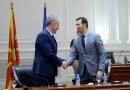 Потпишан договор за кофинансирање на проект за прекугранична соработка со Грција