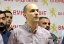 Пратениците Љубен Арнаудов и Сашо Василевски исклучени од членови на ВМРО-ДПМНЕ