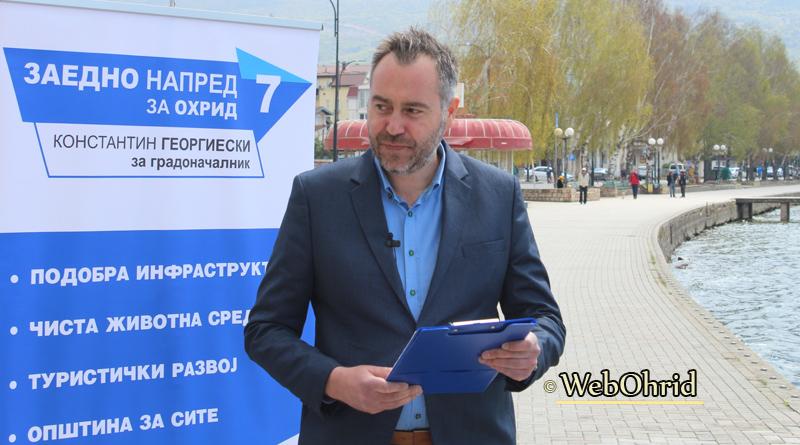 Георгиески: Охрид добива современ градски кеј