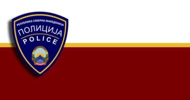 Приведен скопјанец поради нелегално поседување оружје