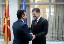 Средба на премиерот Заев со словачкиот министер за надворешни работи и претседавач со ОБСЕ, Лајчак