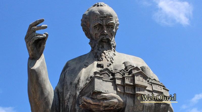 Избрани најдобрите поетски творби во чест на Свети Климент Охридски – Патронот на Охрид