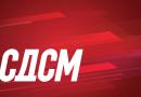 Реакција на СДСМ Охрид на пресот од ВМРО-ДПМНЕ за наводната партизација на пописот и попишувачите