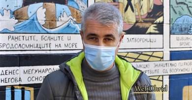 Став на Сашо Точков за неговото разрешување од функцијата директор на ЈЗУ Центар за јавно здравје