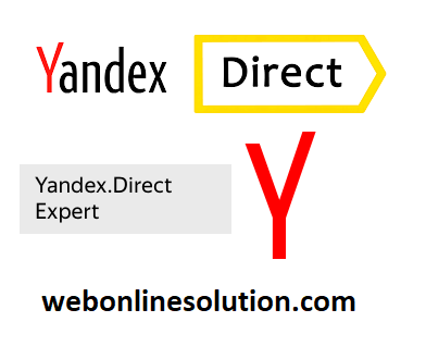 Yandex Direct Certification
