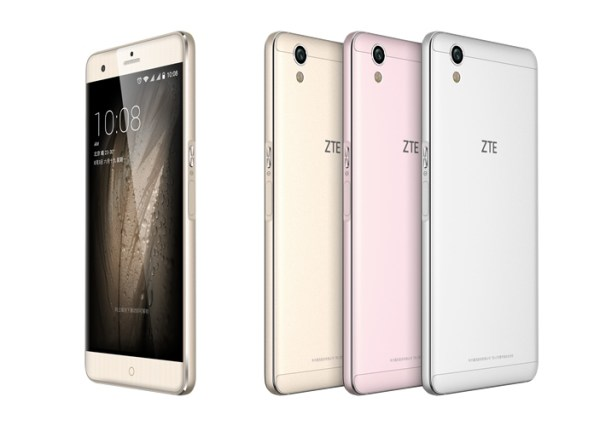 ZTE V7 Max Smartphone Also Comes in Rose Gold Weboo