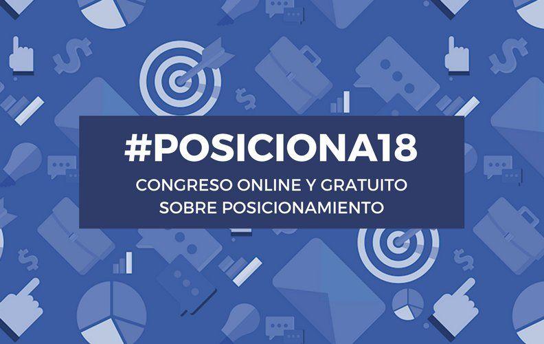 congreso-online-marketing-digital-posiciona18