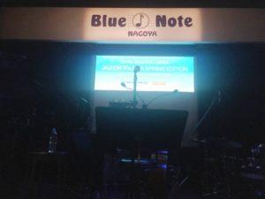 ブルーノート名古屋ステージ