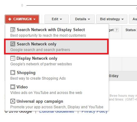 search-network-only
