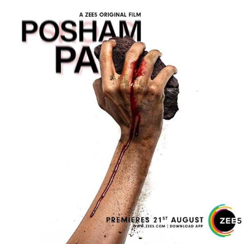 Zee5 Bhram Release Date, Cast, Trailer - Web Series Reviews