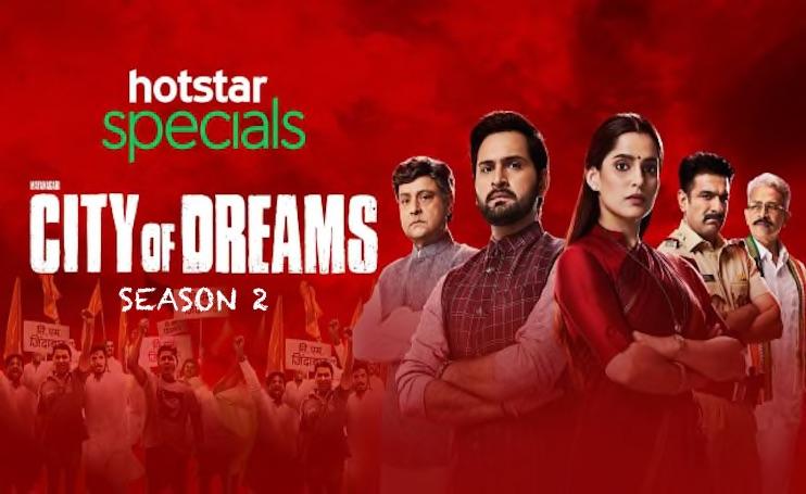 Hotstar Mayanagri City of Dreams Season 2 Release Date, Cast, Trailer