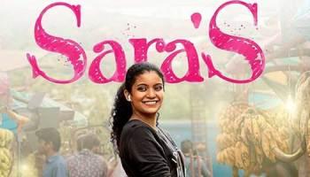 Sara's malayalam movie ott release date