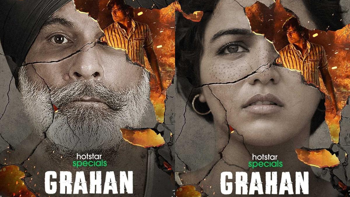 Hotstar+ Disney Grahan Web Series Review