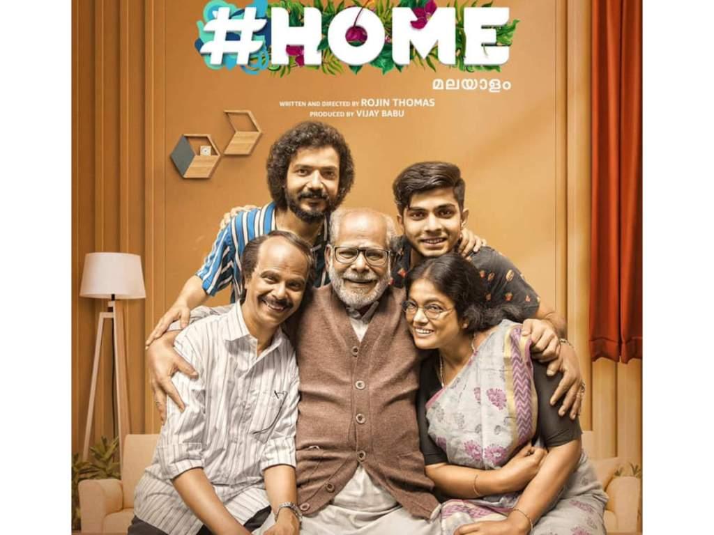 malayalam movie home release