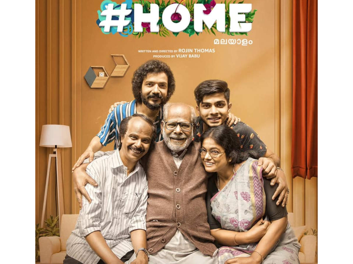 Amazon Prime Home Malayalam Movie Release Date, Cast, Trailer, Story