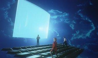 nuevas tecnologis de web hosting en nube